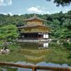 Kyoto - 010804-0204-54aR