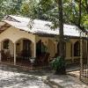 150304-0526-47R - Sigiriya Paradise Inn
