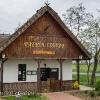 170428-1422-15-Mittagessen in der Csarda